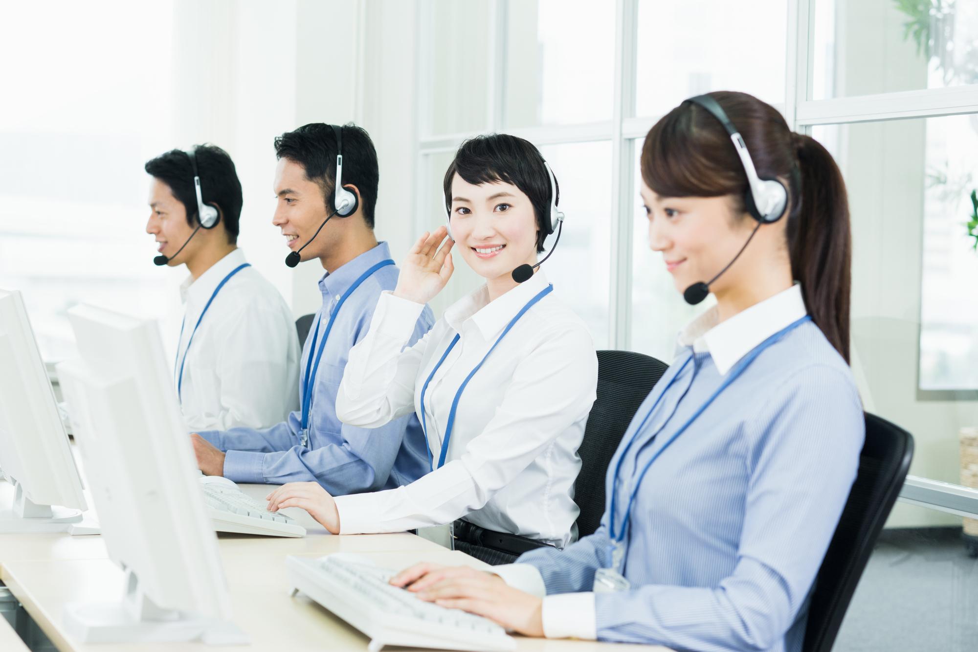 コールセンター(受発信)